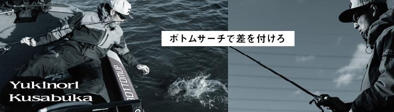 f:id:basssoku:20210209202058j:plain