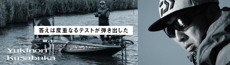f:id:basssoku:20210209211304j:plain