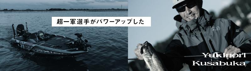 f:id:basssoku:20210209211544j:plain