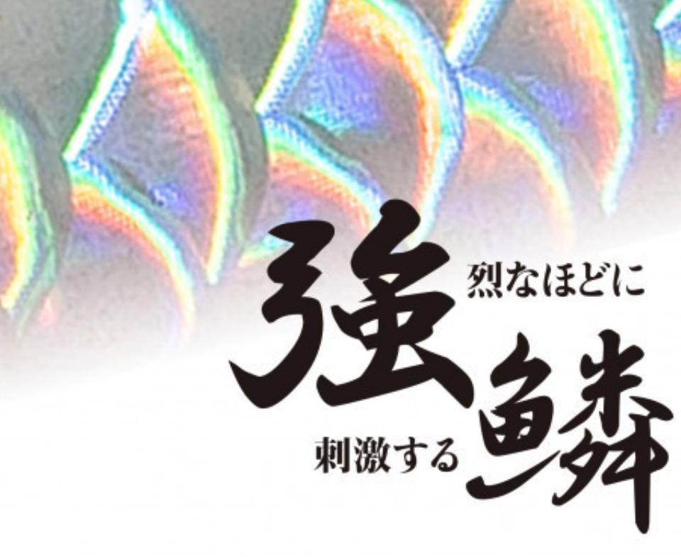 f:id:basssoku:20210218001817p:plain
