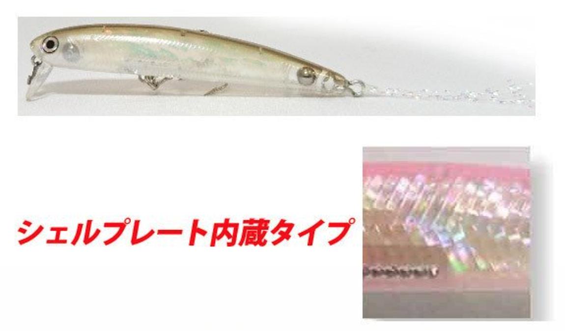 f:id:basssoku:20210219143413p:plain