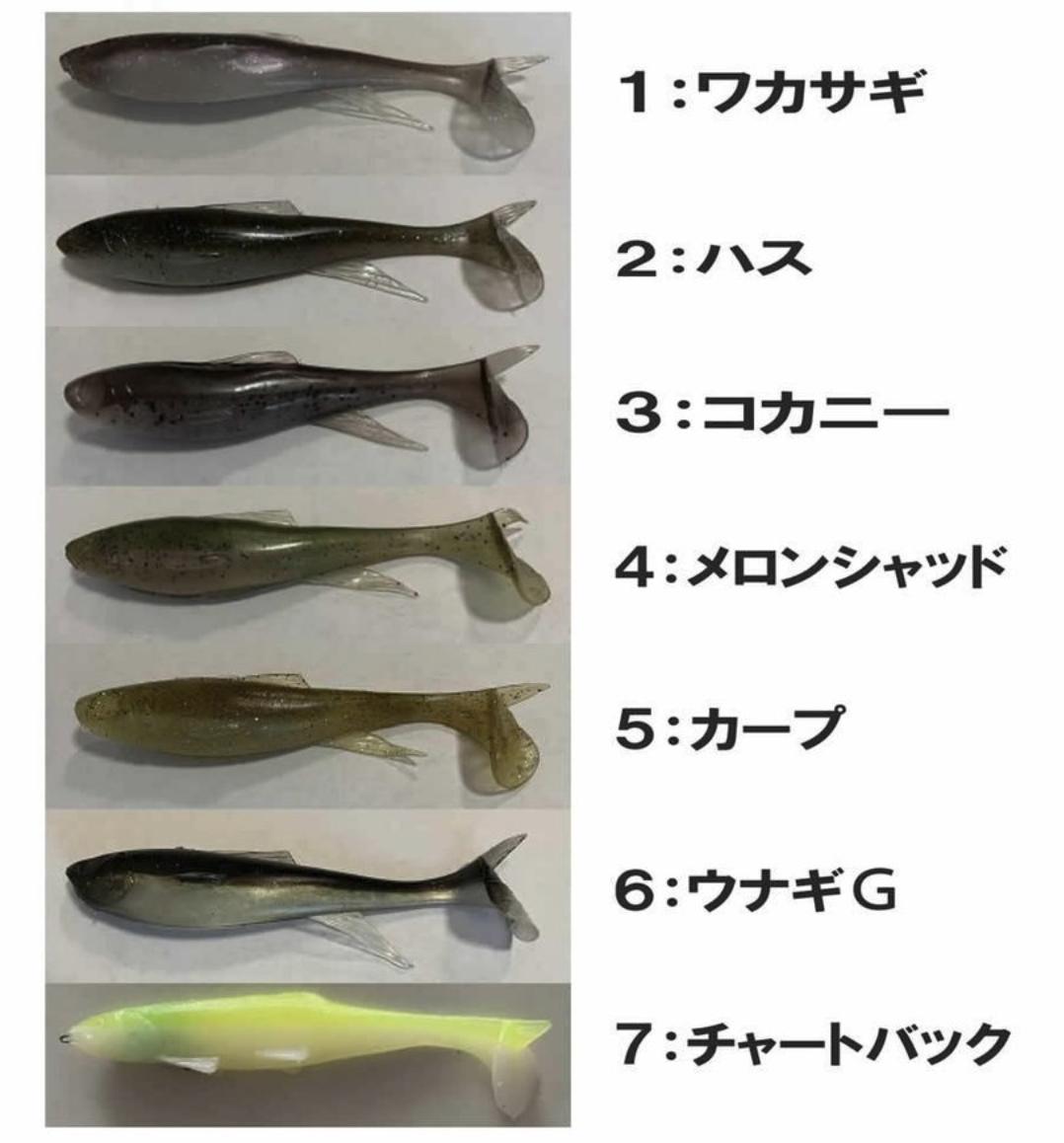 f:id:basssoku:20210224142617p:plain