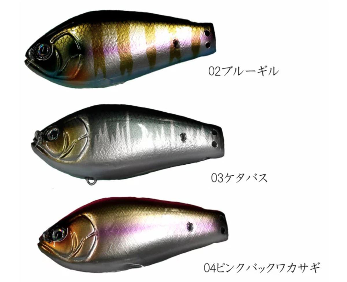 f:id:basssoku:20210411065859p:plain