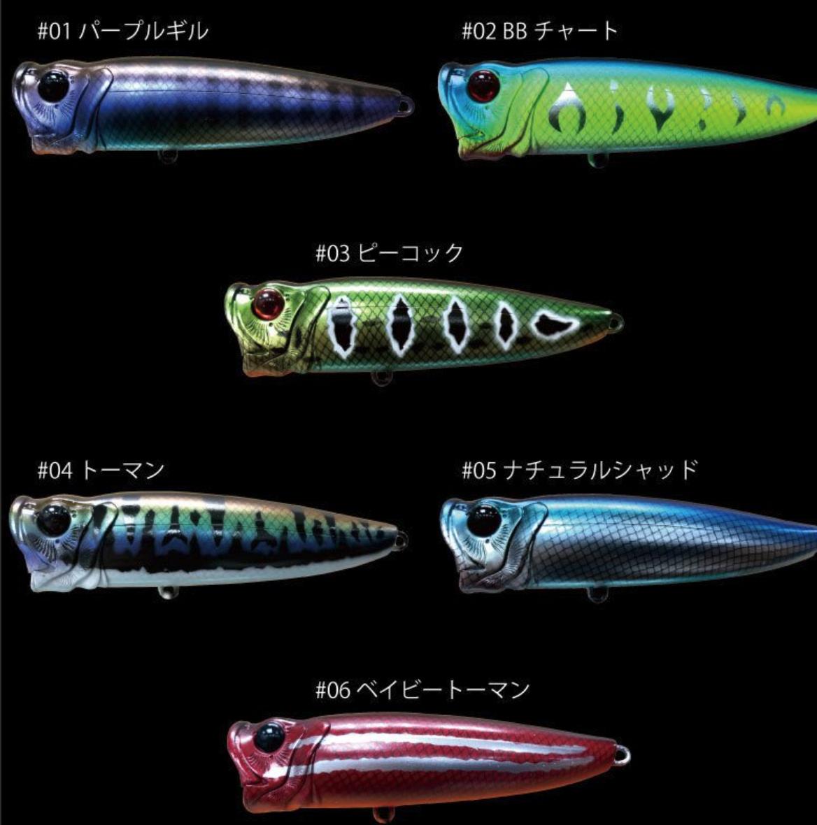 f:id:basssoku:20210420110518p:plain