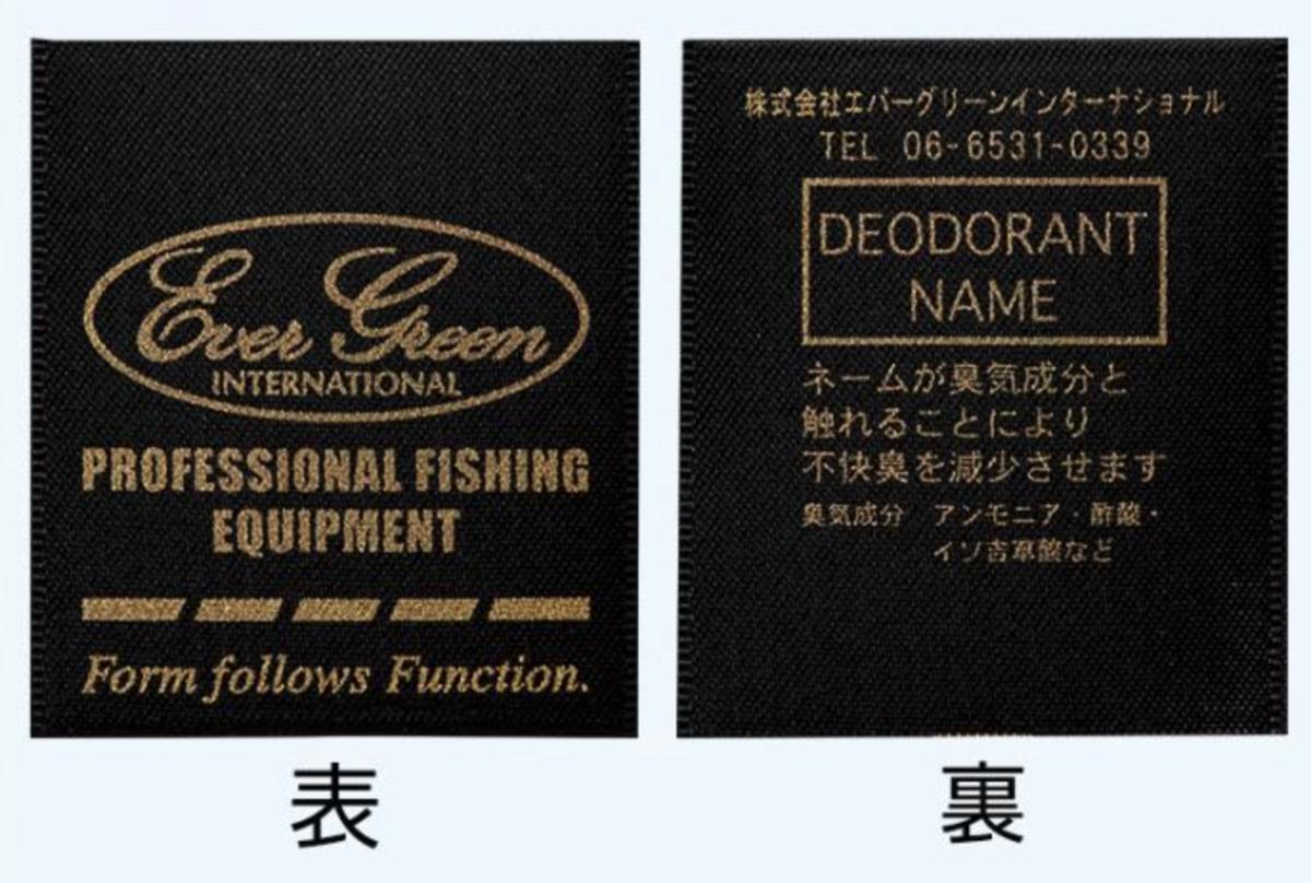 f:id:basssoku:20210509083035p:plain