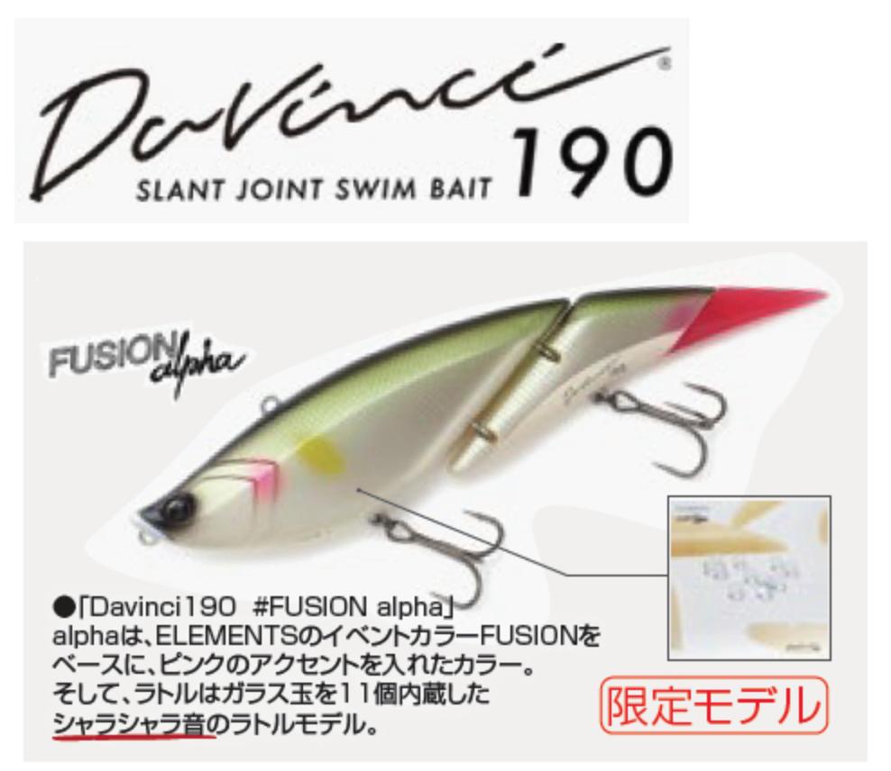 f:id:basssoku:20210602122257p:plain
