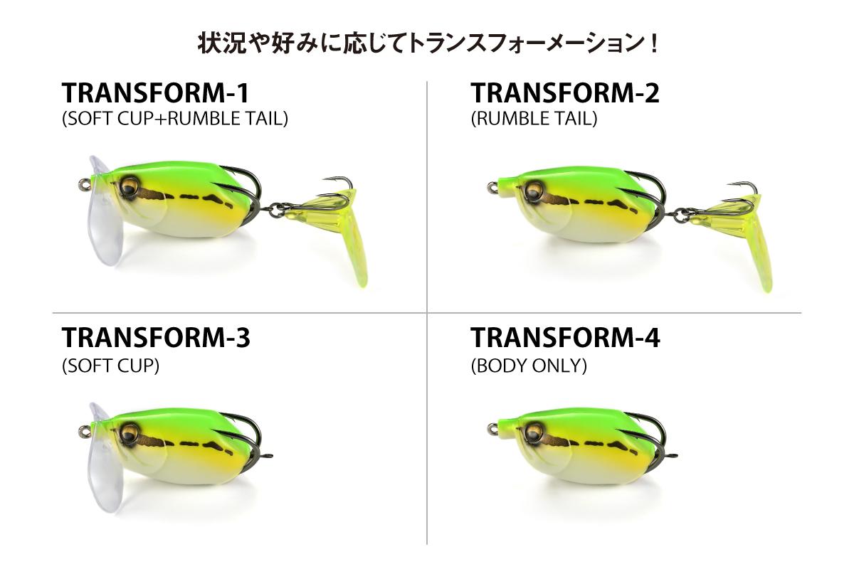 f:id:basssoku:20210606161053j:plain