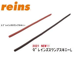 f:id:basssoku:20210619120851j:plain