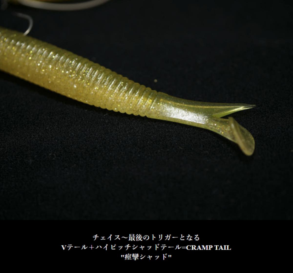 f:id:basssoku:20210619124631p:plain