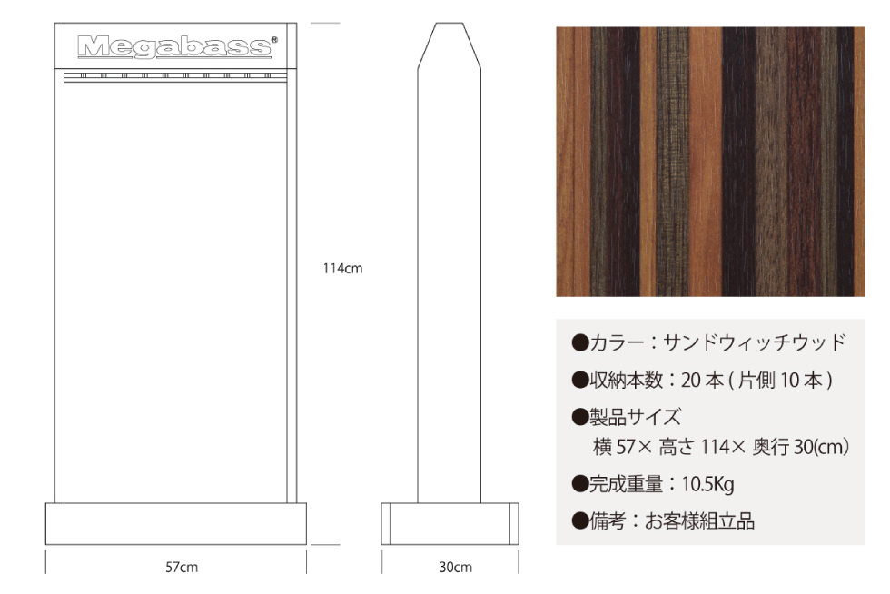 f:id:basssoku:20210802144659p:plain