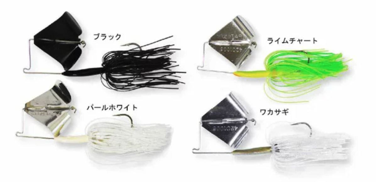 f:id:basssoku:20210809015028p:plain