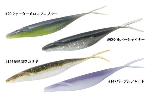 f:id:basssoku:20210822105041j:plain
