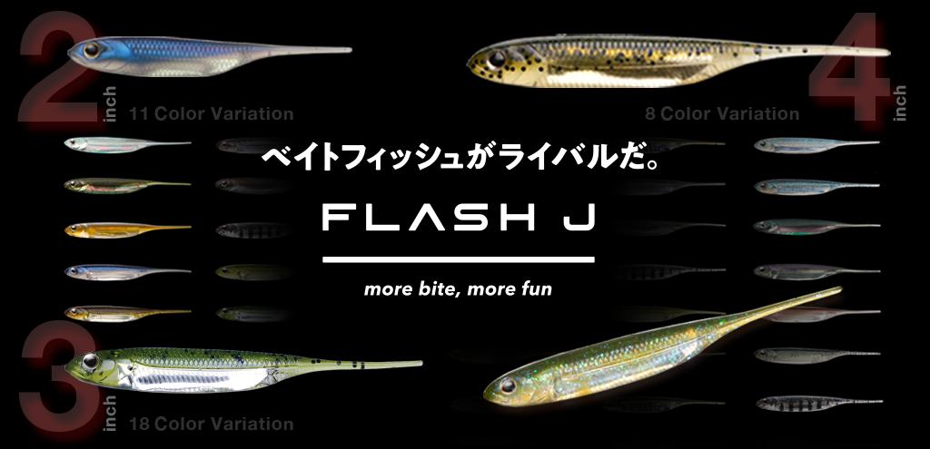 f:id:basssoku:20210901202344p:plain