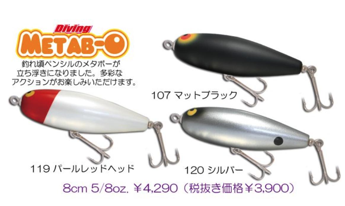f:id:basssoku:20210903160801p:plain