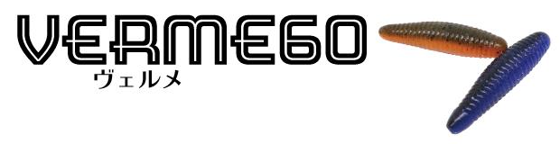 f:id:basssoku:20210928085320j:plain