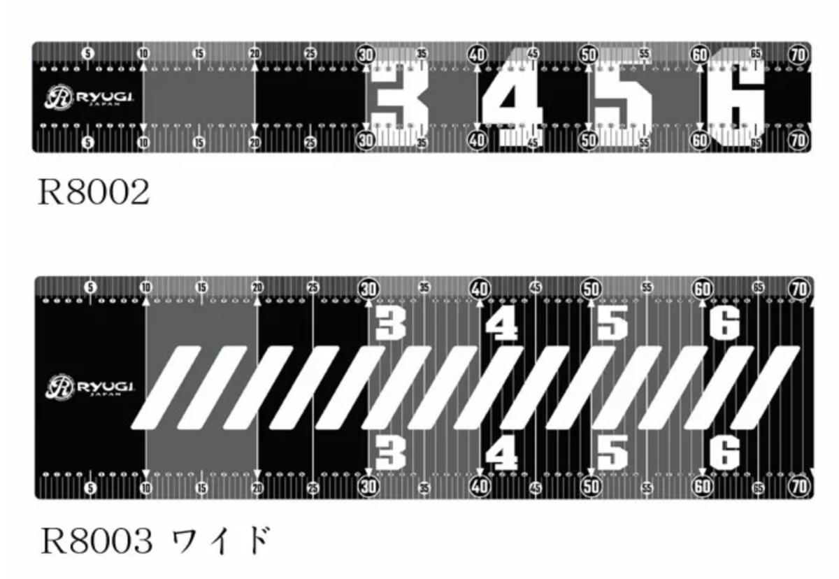 f:id:basssoku:20211010001853p:plain