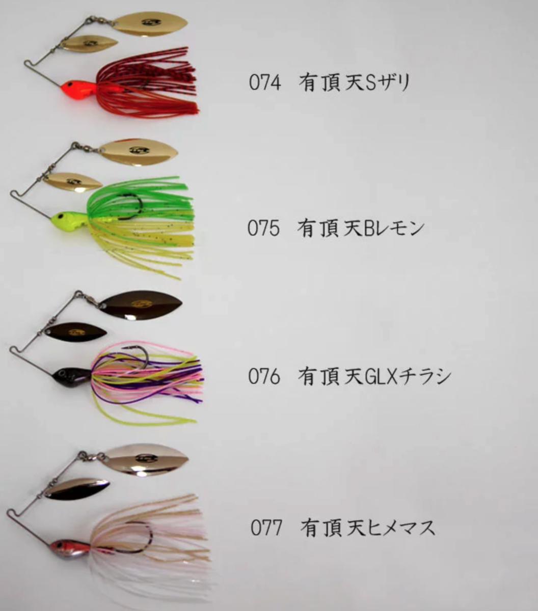 f:id:basssoku:20211010015107p:plain