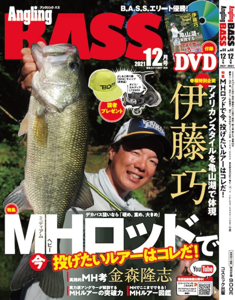 f:id:basssoku:20211020121414j:plain