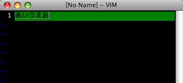 vim - インライン入力