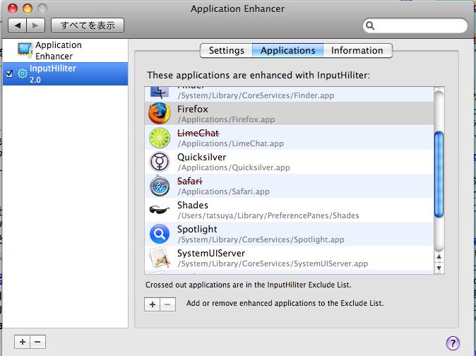 Application Enhancer