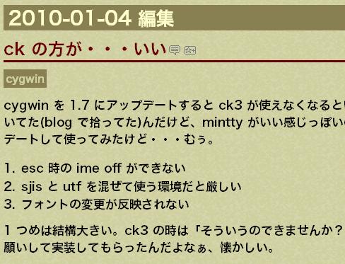 20100105063555