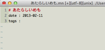 f:id:basyura:20130211132200p:plain