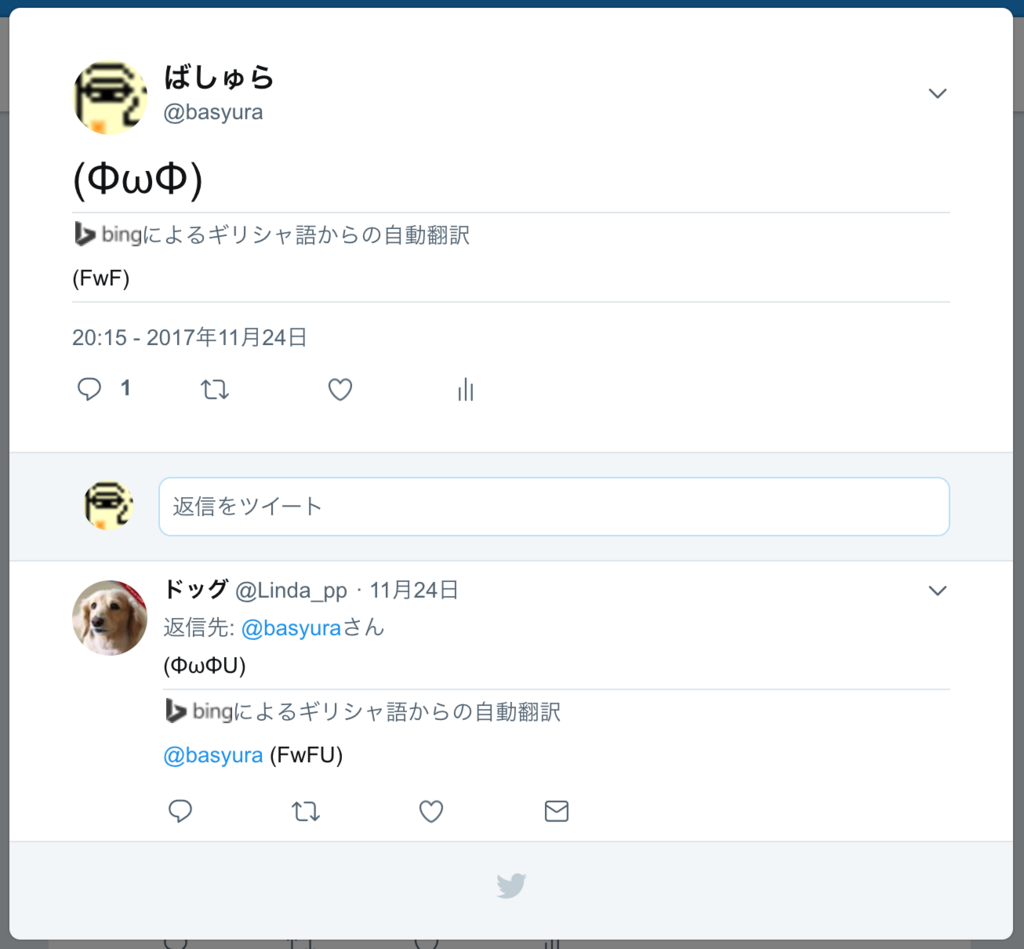 f:id:basyura:20171128225809p:plain