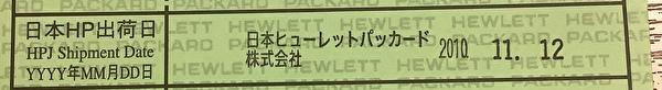f:id:bata-ko-hi-sarada:20191107223758j:plain