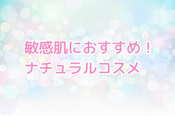 f:id:bata-ko-hi-sarada:20200111222317j:plain