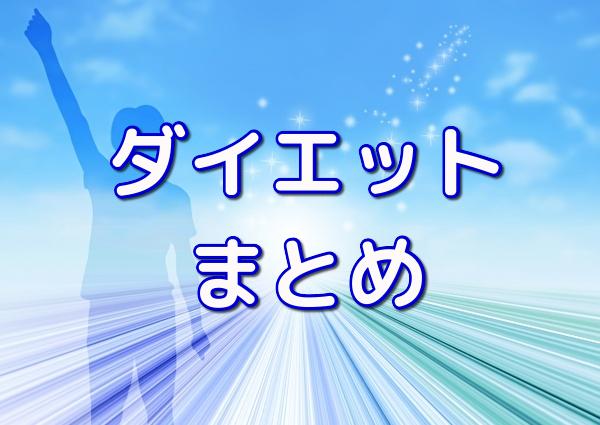f:id:bata-ko-hi-sarada:20200113114111j:plain