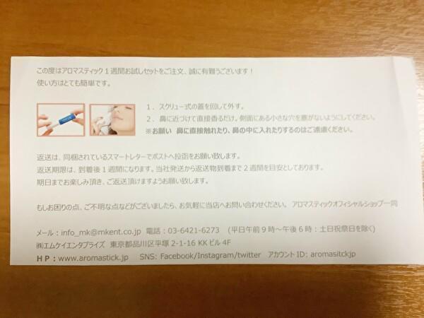 f:id:bata-ko-hi-sarada:20200715053102j:plain