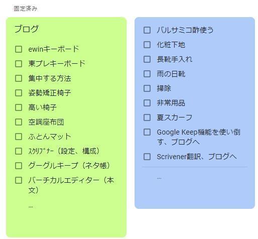 f:id:bata-ko-hi-sarada:20200730221335j:plain