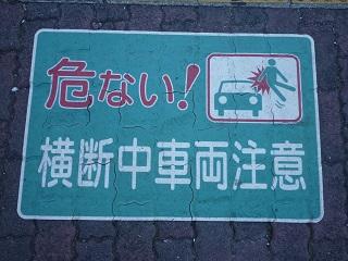 f:id:bata_sun:20160731154109j:plain