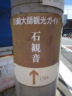 f:id:bata_sun:20160827204050j:plain