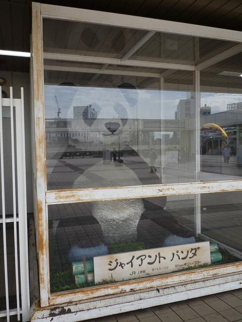 f:id:bata_sun:20160910214012j:plain