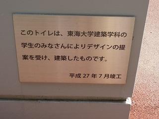 f:id:bata_sun:20160929142631j:plain