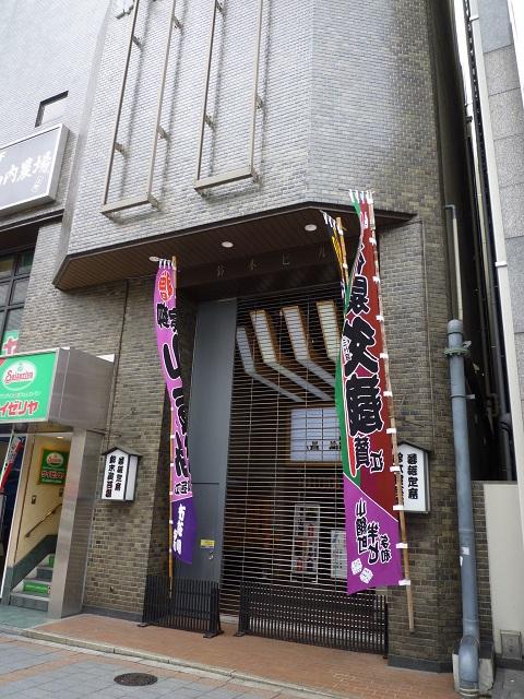 f:id:bata_sun:20161002194552j:plain