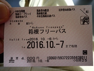 f:id:bata_sun:20161012193212j:plain