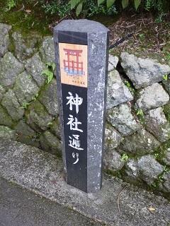 f:id:bata_sun:20161016172435j:plain