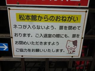 f:id:bata_sun:20161106194032j:plain