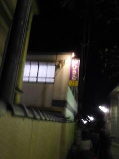 f:id:bata_sun:20161116215324j:plain