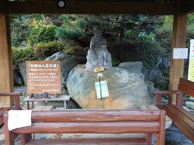 f:id:bata_sun:20161117184817j:plain