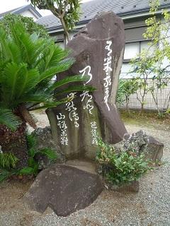 f:id:bata_sun:20161202173016j:plain