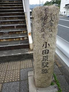 f:id:bata_sun:20161202173759j:plain