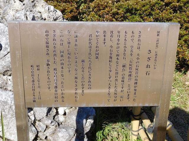 f:id:bata_sun:20161208183505j:plain