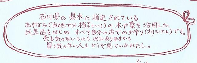 f:id:bata_sun:20161210231509j:plain