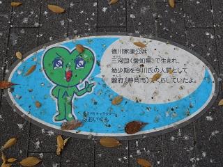 f:id:bata_sun:20161216194433j:plain