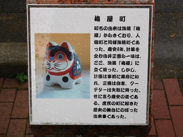 f:id:bata_sun:20161217105007j:plain