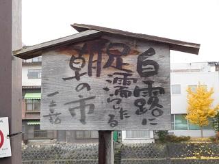 f:id:bata_sun:20161229202441j:plain
