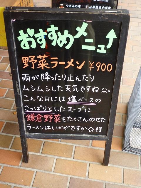 f:id:bata_sun:20161230145733j:plain